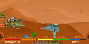 Hra - Mars Escape